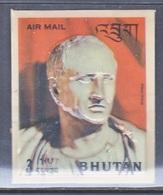 BHUTAN  126 D   *  3 D  STAMP  ROMAN  CICERO - Sculpture