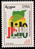 Syria 2009 Baathist Revolution Unmounted Mint. - Syrie
