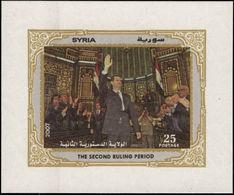 Syria 2007 President Assad Souvenir Sheet Unmounted Mint. - Syrie