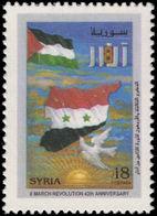 Syria 2006 Baathist Revolution Unmounted Mint. - Syrie