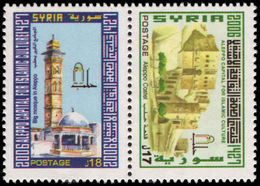Syria 2006 Aleppo Capital Of Islamic Culture Unmounted Mint. - Syrie