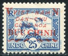 Vietnam 1946 YT 59 ; Mi# 1I MNH  Surcharge 20mm - Vietnam