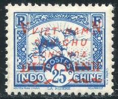 Vietnam 1946 YT 59 ; Mi# 1II MNH  Surcharge 18mm - Vietnam