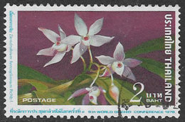Thailand SG948 1978 9th World Orchid Conference 2b Good/fine Used [38/31657/4D] - Thailand