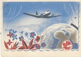 1939-  C P Avion AIR FRANCE  Affr. Except. à 40 C Du 1er Décembre Au 15 Janvier Du Sénégal Pour La France - Marcophilie (Lettres)