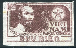 NORD VIETNAM 1951  YT N° 64 (*)  Mi# 4bb MNH  (violet-brun) - Vietnam