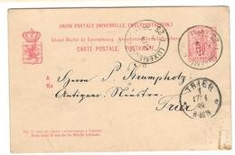 9843 - Entier  Pour L'Allemagne - 1895 Adolphe Right-hand Side