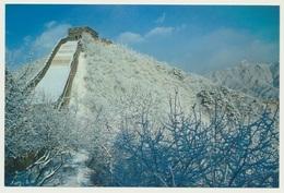AK  China Mauer Great Wall Snow Badaling - China