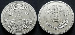 Iraq - 250 Fils - 1971 - KM 131 - 1st Anniversary Peace With Kurds - Iraq