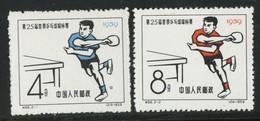 China PRC 1959 Mi 451-452 SC 423-424 MNH Mint NO Gum. - 1949 - ... République Populaire
