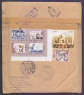 Mahatma GANDHI Dandi March, TAJ MAHAL, Postal History Big FOAM Cover From INDIA, Registered Used 20.9.2005 - Mahatma Gandhi