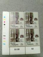 Malaysia 1986 1995  Agricultural Agro Malacca Corner Block 4 15c Rubber P12 Wmk Upright Mnh Margin 1A 1A - Malaysia (1964-...)
