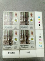 Malaysia 1986 1995  Agricultural Agro Trengganu Terengganu Corner Block 4 15c Rubber P12 Wmk Upright Mnh Margin 1A 1A - Malaysia (1964-...)