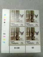 Malaysia 1986 1995  Agricultural Agro Sabah Borneo Corner Block 4 15c Rubber P12 Wmk Upright Mnh Margin 1A 1A - Malaysia (1964-...)