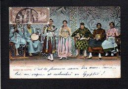 Egypte / Danse Du Ventre - Egypte