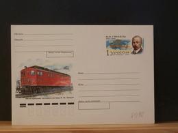 81/985 ENVELOPPE    RUSSE  XX - Trains
