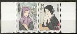 JAPAN 1985 - Philatelic Week, Art Paintings Women, Se-tenant Set Of 2v. MNH - 1926-89 Emperor Hirohito (Showa Era)