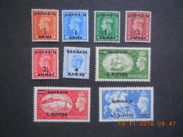 Sevios / Groot Brittannie / **, *, (*) Or Used - Bahreïn (...-1965)