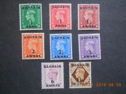 Sevios / Groot Brittannie / **, *, (*) Or Used - Bahrain (...-1965)
