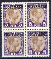 +Denmark 1941. POSTFÆRGE. Michel 24. Bloc Of 4. MNH(**) - Paketmarken