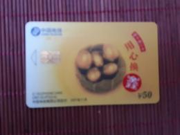 Nice Chip Phonecard China Used Rare - China