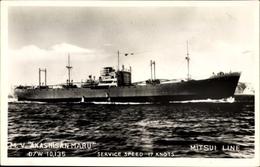 Cp Dampfschiff Akashisan Maru, Mitsui O.S.K. Lines - Schiffe