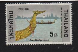Thailand 1975, Minr 789, Vfu. Cv 8 Euro - Thailand