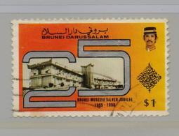 Brunei 1990, $1 Minr 417, Vfu - Brunei (1984-...)
