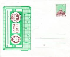 EP Illustré Par Une Cassette Avec T.P. 1 Livre - Égypte