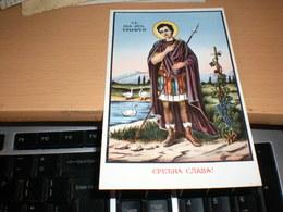 Sveti Trifun Srecna Slava - Saints