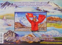 SPORT - GANGAAMAA BADAMGARAV -2018 - BLOC NEUF ** - NOUVEAUTE - Mongolia