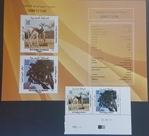 Morocco 2017 MNH Complete Set 2v. + Brochure - Fauna & Flora, Gazelle Animal & Ajgal Tree - Morocco (1956-...)