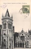 Chine - Hong Kong / Belle Oblitération - 75 - Roman Catholic Cathedral And Belfry - China (Hong Kong)