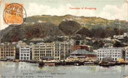Chine - Hong Kong / Belle Oblitération - 83 - Hotel Mansions - China (Hong Kong)