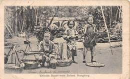 Chine - Hong Kong / Belle Oblitération - 89 - Chinese Sweet Sellers - Défaut - China (Hong Kong)