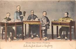 Chine - Hong Kong / Belle Oblitération - 90 - Chinese Boys School - Défaut - China (Hong Kong)