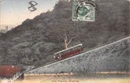 Chine - Hong Kong / Belle Oblitération - 95 - Peak Tramway - China (Hong Kong)