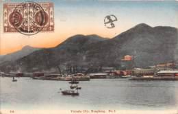Chine - Hong Kong / Belle Oblitération - 107 - Victoria City - China (Hong Kong)