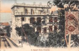 Chine - Hong Kong / Belle Oblitération - 109 - St George's House - China (Hong Kong)