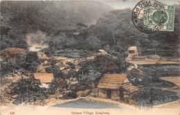 Chine - Hong Kong / Belle Oblitération -124 - Chinese Village - China (Hong Kong)