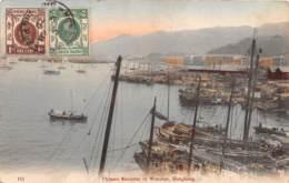 Chine - Hong Kong / Belle Oblitération -125 - Chinese Sampans In Wanchal - China (Hong Kong)