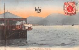 Chine - Hong Kong / Belle Oblitération -128 - Star Ferry Wharf - Kowloon - China (Hong Kong)