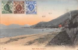 Chine - Hong Kong / Belle Oblitération -139 - North Point - China (Hong Kong)