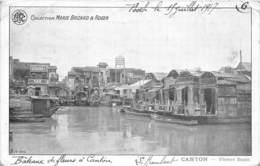 Chine - Canton / Belle Oblitération -144 - Flower Boats - Défaut - China