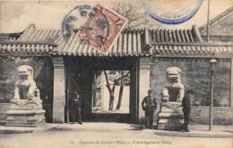 Chine - Pékin / Belle Oblitération -152 - Légation De France - China