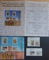 Morocco 2018 New MNH Cplete Set 4v. + Souvemir Sheet Block S/S + Brochure - Oujda, Capital Of Arab Culture - Morocco (1956-...)
