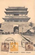 Chine - Pékin / Belle Oblitération -153 - Anding Men - China