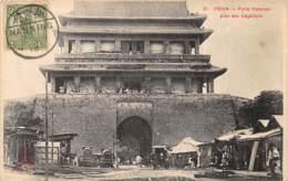 Chine - Pékin / Belle Oblitération -159 - Porte Hatamen - China