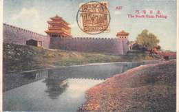 Chine - Pékin / Belle Oblitération -162 - The South Gate - China