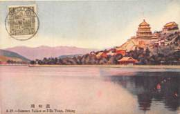 Chine - Pékin / Belle Oblitération -163 - Summer Palace - China